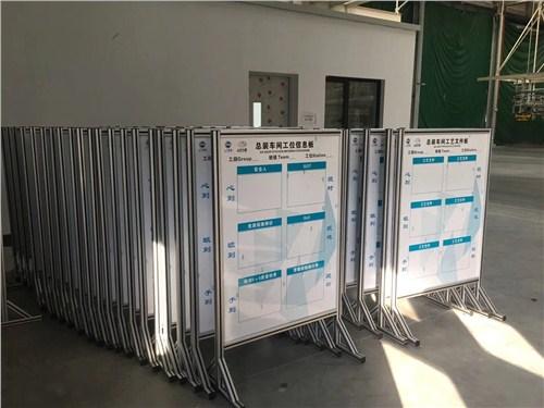 无锡工位信息板定制 总装工厂工位信息板 汽车制造工位信息板 优雅供