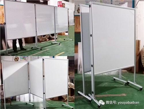 无锡可折叠移动白板定制 厂家供应可折叠移动白板 无锡移动白板价格 优雅供