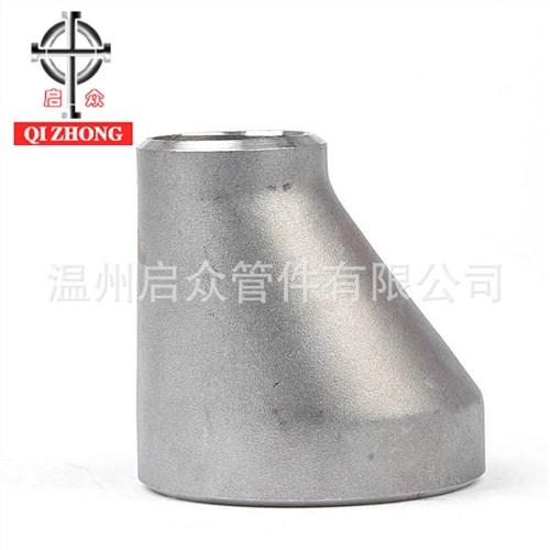 304偏心异径管多少钱温州304不锈钢异径管厂家304偏心异径管哪家好 启众供
