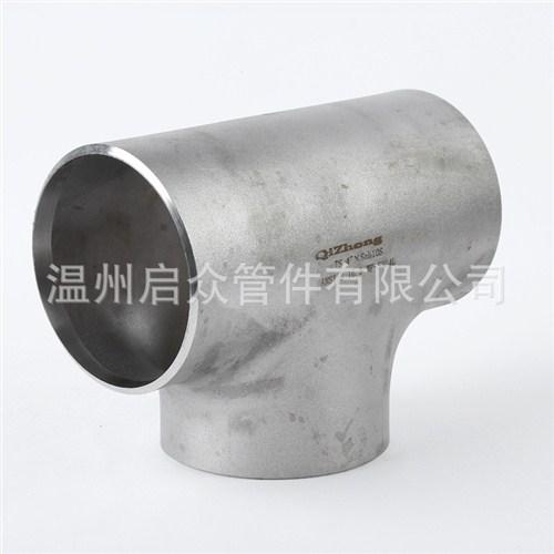 销售温州304不锈钢三通多少钱厂家启众供
