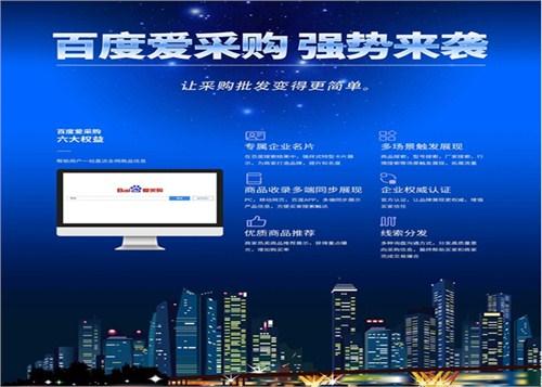 鄢陵职业全网营销推广需要多少钱,全网营销推广