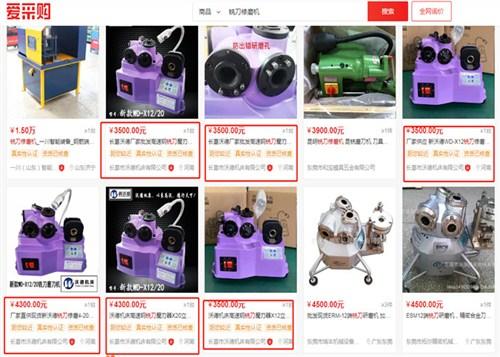 鄢陵专业做网络优化产品,网络优化