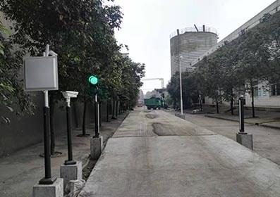 四川新方向衡器制造有限公司