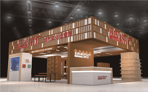 山東展廳裝修哪家好 值得信賴「山東祥合會展服務供應」