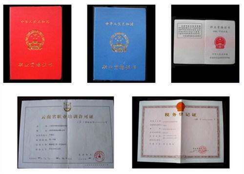 安全员怎么考 云南先科职业培训学校供应