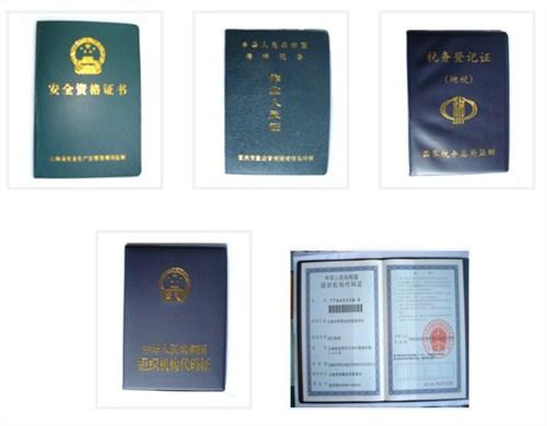 安全员证报考条件 云南先科职业培训学校供应