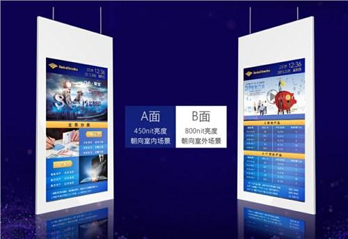 遼寧戶內銀行超薄雙面屏上門安裝,銀行超薄雙面屏