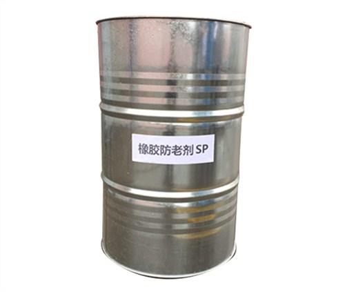 青岛进口橡胶防老剂品牌企业,橡胶防老剂