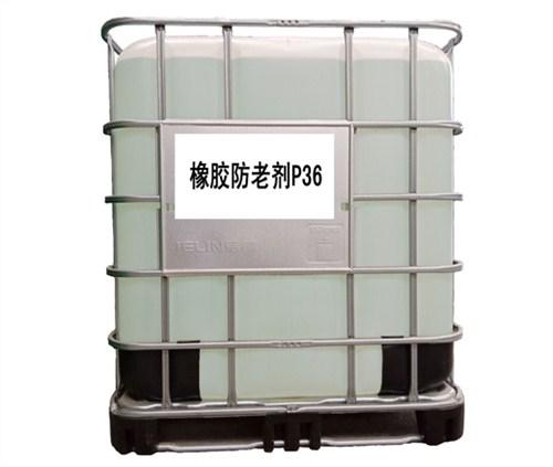 芝罘区库存橡胶防老剂高品质的选择,橡胶防老剂