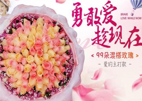山东新鲜玫瑰全国速递 湖北柳氏商贸供应