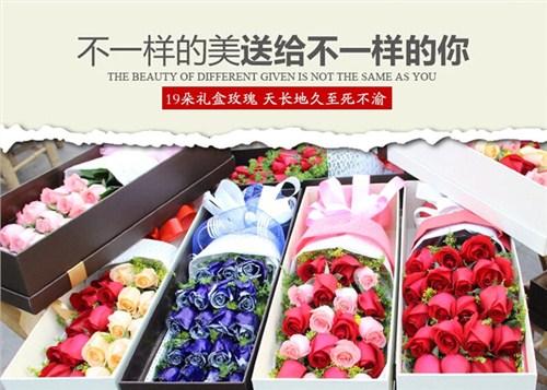 淮北鲜花礼盒表白鲜花送花 推荐咨询「湖北柳氏商贸供应」