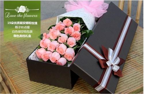 宣城鲜花礼盒节日鲜花配送送上门,节日鲜花配送