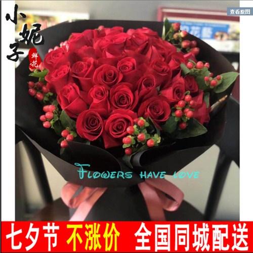 亳州速递节日鲜花配送全国速递,节日鲜花配送