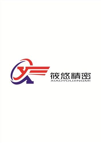 上海高温流量计价格