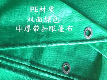 上海孝源商贸有限公司