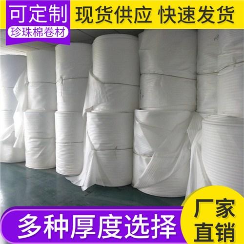 杭州鑫发现材料科技有限公司