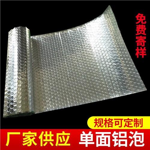 浙江建筑铝膜气泡膜双赢,铝膜气泡膜