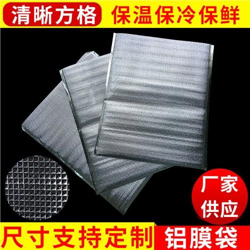 提供杭州市餐包铝膜保温袋报价鑫发现供
