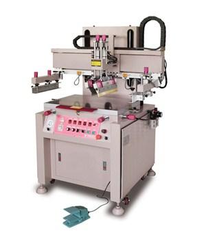 苏州市星斯达印刷科技有限公司