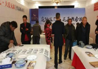 滨州权威书画 值得信赖「山东新宏星发展供应」