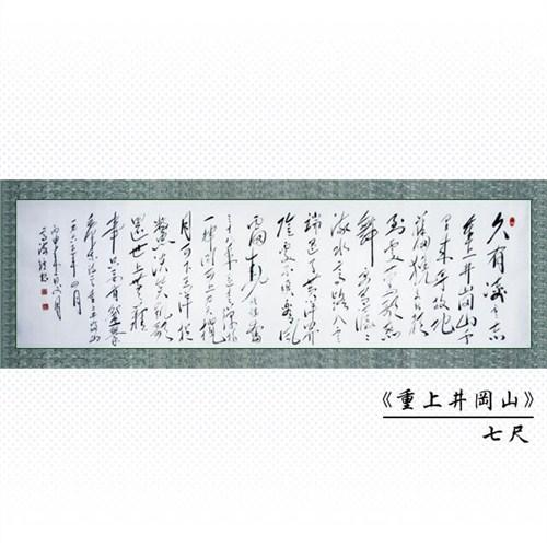 潍坊权威字画交易 欢迎来电「山东新宏星发展供应」