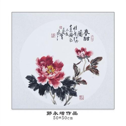 潍坊书画鉴赏 贴心服务「山东新宏星发展供应」
