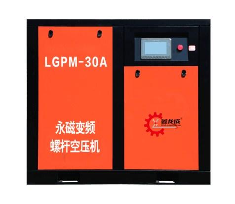 原装鑫龙成空压机高性价比的选择,鑫龙成空压机
