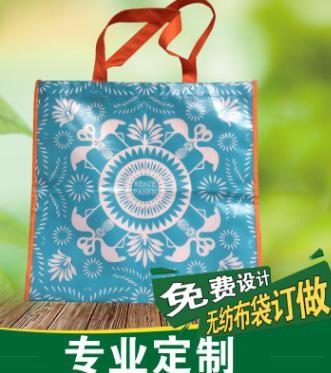 青岛优质无纺布广告袋多少钱,无纺布广告袋