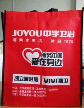 舟山广告袋便宜 服务为先「寿光市鑫嵘包装制品供应」