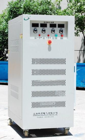 贵州销售直流电源厂家供应 上海熙顺电气供应
