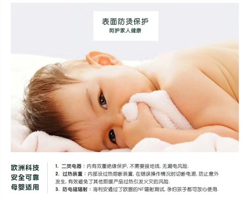 宿豫区省钱太阳能暖气片安装方法「淮安新纪元地产经济供应」