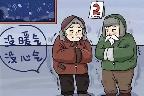 江蘇暖氣片種類 淮安新紀元地產經濟供應