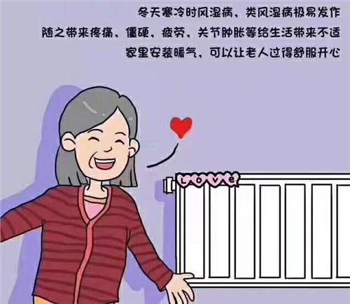 江蘇低碳電暖優缺點 淮安新紀元地產經濟供應