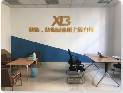 广东招聘制造厂家 闲力邦供应「闲力邦供应」
