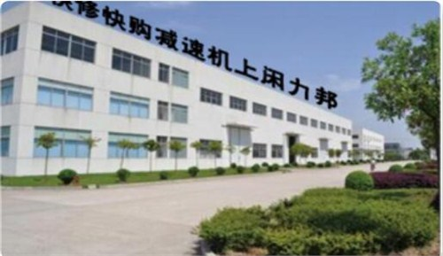 广东招聘畅销全国 闲力邦供应「闲力邦供应」