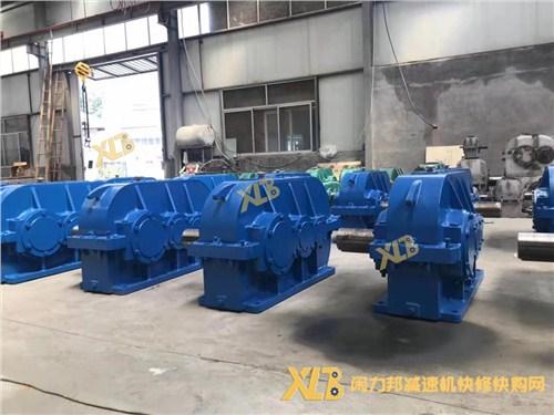 郑州QJRS减速机型号维修厂家 闲力邦供应