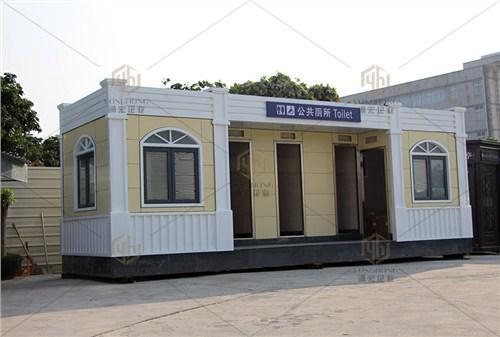 江西景区移动厕所厂家直供「涌宏供应」