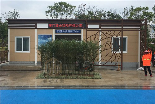 江西销售移动厕所厂家供应「涌宏供应」
