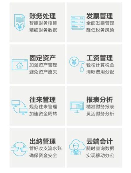 青海金蝶软件安装流程,金蝶软件