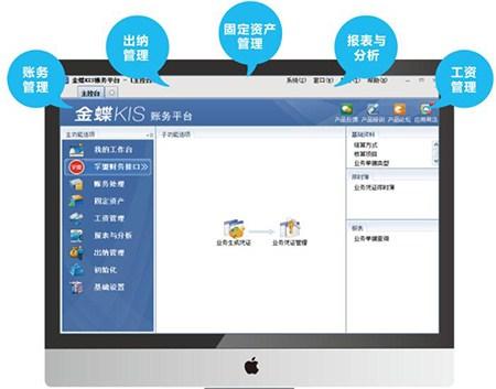 青海零售软件公司,零售软件