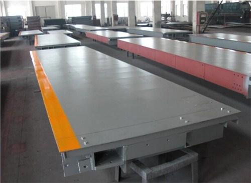 西宁中正衡器制造有限公司