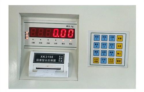 新疆乌鲁木齐地磅销售场合|新疆乌鲁木齐地磅销售原材料|中正供