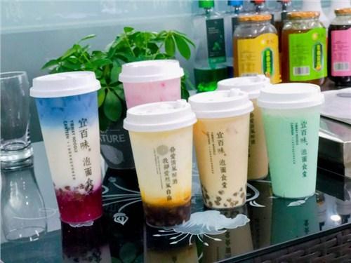 温州饮品哪里学厂家新启点烘焙培训学校