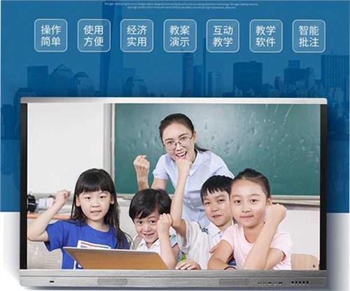 中山智能教学一体机价格,教学一体机
