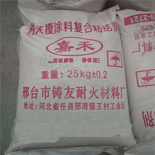河北易操作消失模涂料粘合剂厂家报价 邢台铸友耐火材料供应