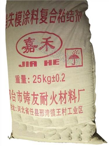 四川易清砂消失模涂料粘合剂推荐厂家 邢台铸友耐火材料供应