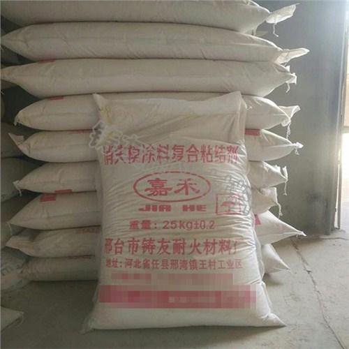 四川媲美桂林5号消失模涂料粘合剂推荐厂家 邢台铸友耐火材料供应