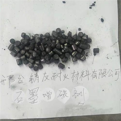 石油焦石墨化增碳劑生產基地 邢臺鑄友耐火材料供應