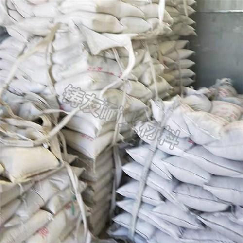 辽宁4号除渣剂全国发货 邢台铸友耐火材料供应