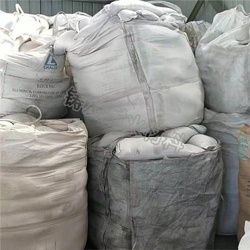 山西白色除渣剂的用途和特点 邢台铸友耐火材料供应
